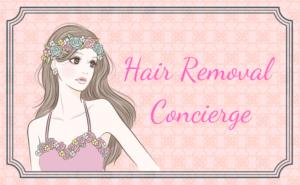 HairRemovalConcierge