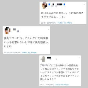 dlh_twitter