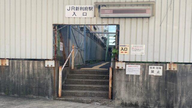ラココの最寄りのJR新利府駅